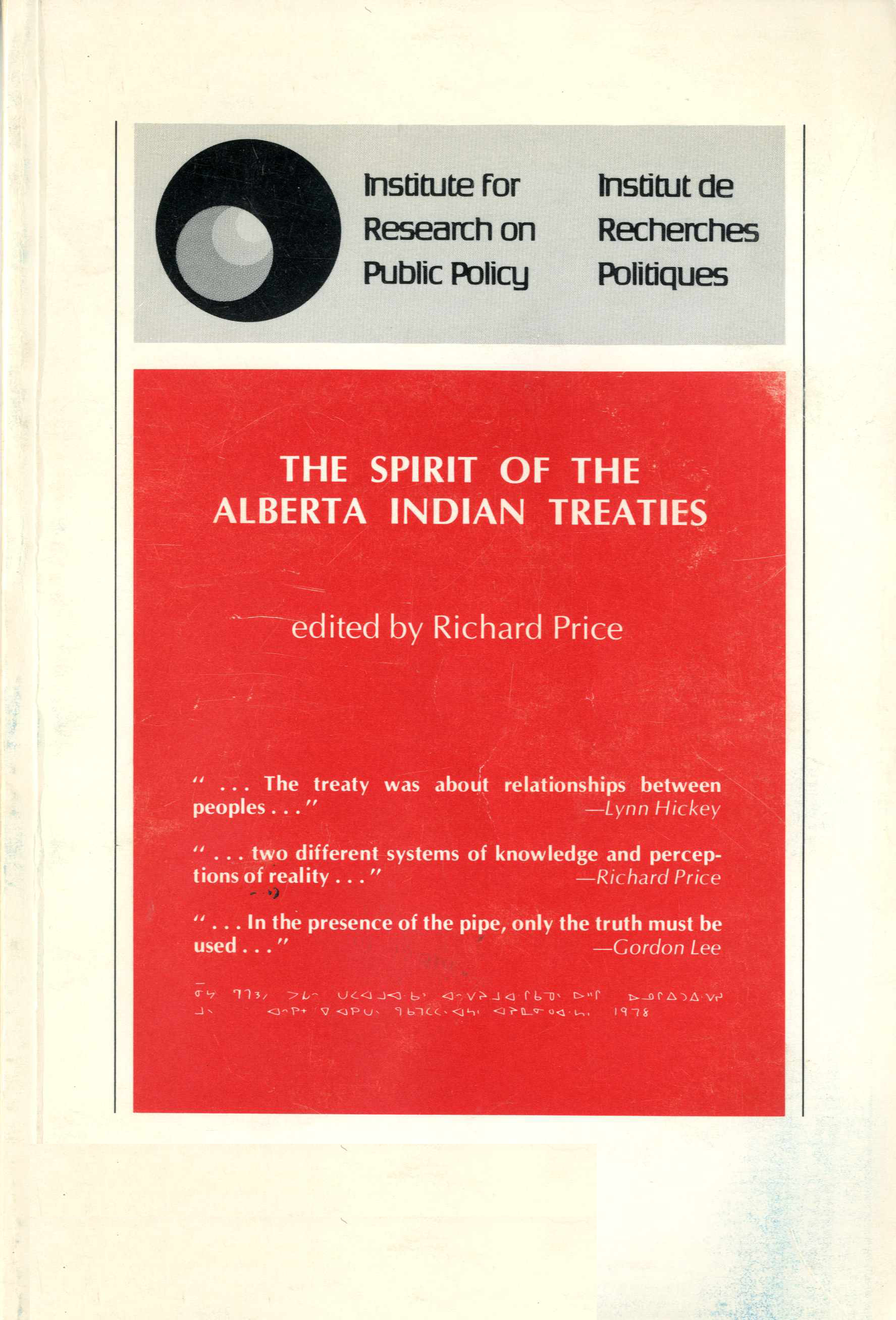 The Spirit of the Alberta Indian Treaties Image